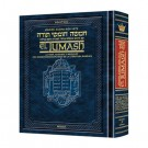 The Rabbi Sion Levy Edition of the Chumash in Spanish