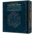 Stone Edition Chumash 1 Volume Travel size Ashkenaz