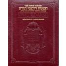 Stone Edition Chumash Travel Size Deluxe Leather Ashkenaz