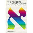 The Practical Talmud Dictionary