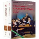 A Treasury Of Chassidic Tales Torah And Festivals 2 Volume Slipcased Set