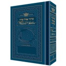 Women's Siddur Ohel Sarah Wedgewood Royal Blue