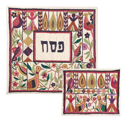 Matzah Cover Sets By Yair Emanuel