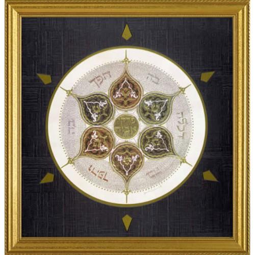 Judaica Art Gallery