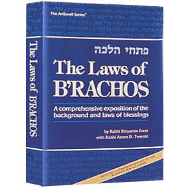 Laws of B'rachos