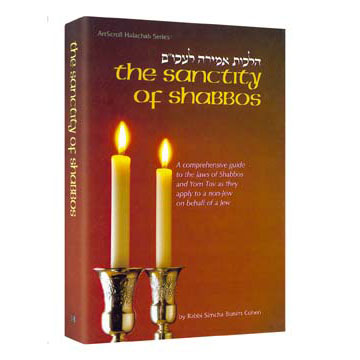 Laws of Shabbos and Yom Tov