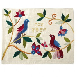 Pair Birds Gold Challah Cover