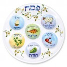 25 Pack Disposable Seder Plate Flower