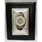 Leather With Sterling Silver Haggadah