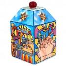 Jerusalem Tzedakah Box