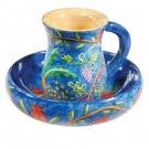 Mahyim Achronim Hand Washing Cup