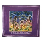 Challah Cover Songbird Purple Hebrew