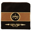 Ultra Suede Impala Brown Tallit Bag 870