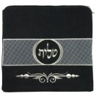 Ultra Suede Impala Grey Tallit Bag 870