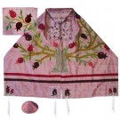 Tree Of Life Pink Raw Silk Appliqued Tallit Set