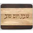 Two Tone Hardwood Challah Board