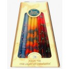 Safed Deluxe Chanukah Candles 20