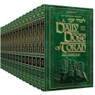 A Daily Dose of Torah Series 3 13 Vol Slipcased Set