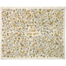 Emanuel Full Embroidered Challah Cover Birds Gold & Silver