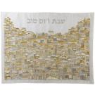 Emanuel Full Embroidered Challah Cover Jerusalem Gold