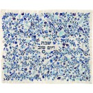 Emanuel Full Embroidered Challah Cover Birds Blue