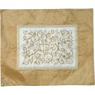 Embroidered Challah Cover Pomegranates Gold and White