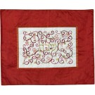 Embroidered Challah Cover Pomegranates Red and White