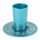 Emanuel Anodized Aluminum Kiddush Cup with Lace Design Turquoise