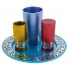 Emanuel Anodized Havdallah Set w/ Metal Cutout Multicolor