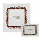 Embroidered Matzah Cover Jerusalem Square Multicolor