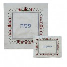 Embroidered Matzah Cover Pomegranates Square