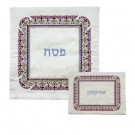 Embroidered Matzah Cover Oriental Square Colors