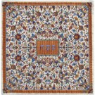 Full Embroidered Matzah Cover Oriental Orange