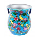 Emanuel Painted Aluminum Washing Cup Birds