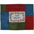 Patched Embroidered Challah Cover Multicolor