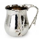 Nickel Wash Cup-Leaf Design