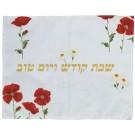 Shabbat Challah Cover P3