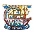 Emanuel Laser Cut Menorah Noah's Ark
