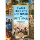 Jewish Holy Sites and Tombs