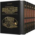 Kleinman Kitzur Shulchan Aruch Code of Jewish Law 5 Vol Slipcased Set