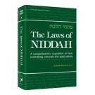 The Laws Of Niddah Vol 2