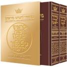 Machzor Rosh Hashanah and Yom Kippur 2 Volume Slipcased Set Ashkenaz Maroon Leather