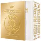Machzor Rosh Hashanah and Yom Kippur 2 Volume Slipcased Set Ashkenaz White Leather