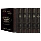 Machzor 5 Vol Slipcase Set Yerushalayim Hand-Tooled Two-Tone Brown