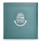 Megillat Esther Square Booklet Green