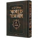 Mesillas Yesharim Jaffa Edition