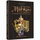 The Mishkan / Tabernacle - Compact Size (Kleinman Edition)