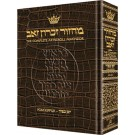 Machzor Yom Kippur Sefard Alligator Leather