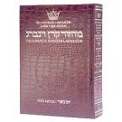 Machzor Yom Kippur Large Type Ashkenaz Alligator Leather