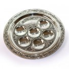 Paldinox Silver Plate Seder Plate